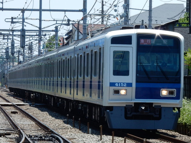 Rscn3505