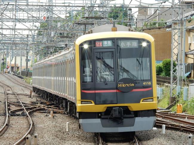 Rscn3630