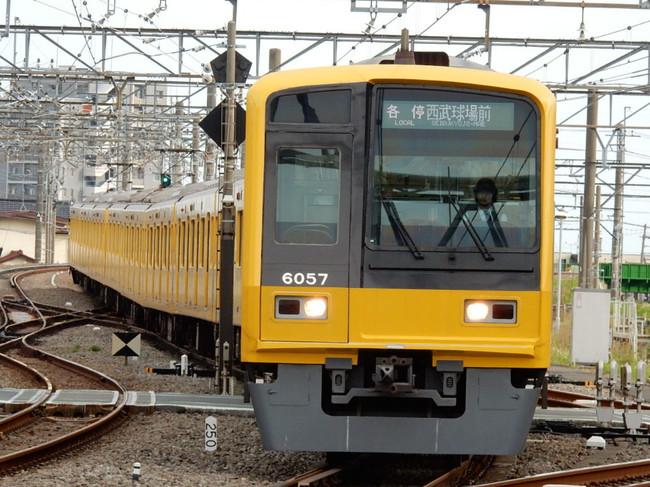 Rscn4338