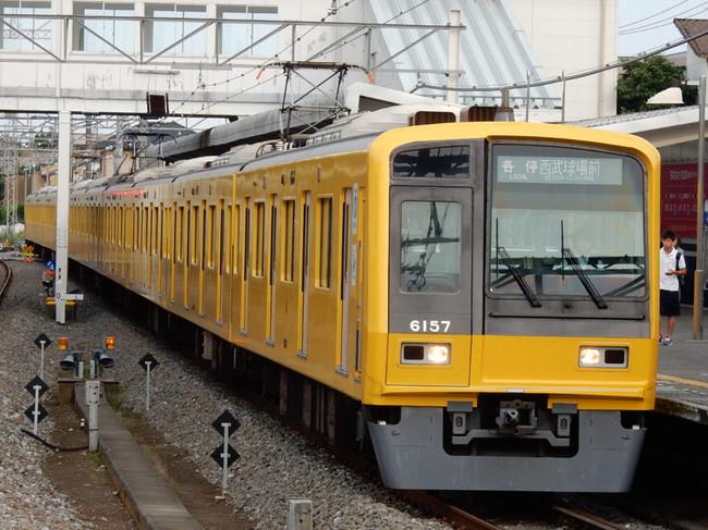 Rscn4359