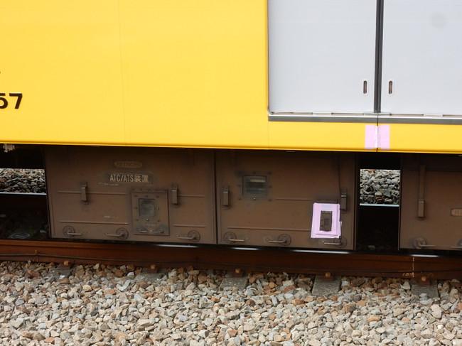 Dscn9434