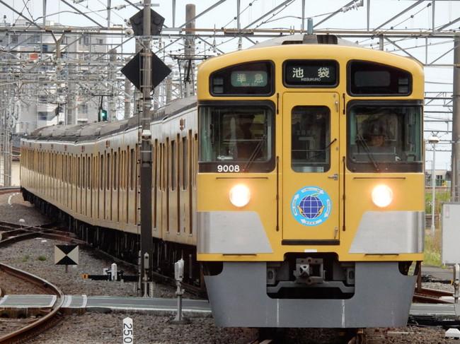 Rscn4383