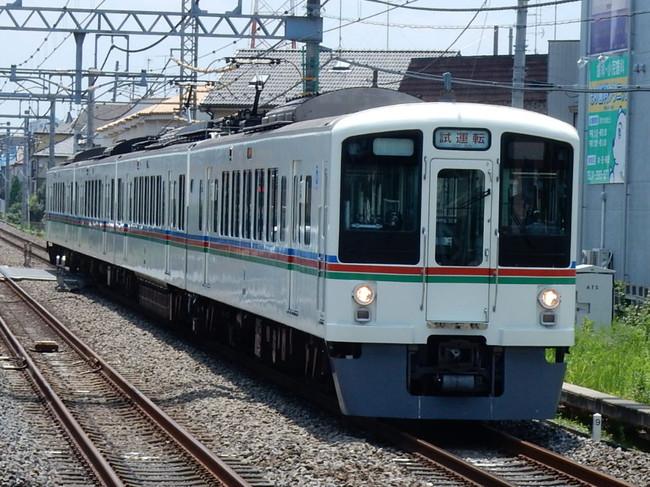 Rscn5780