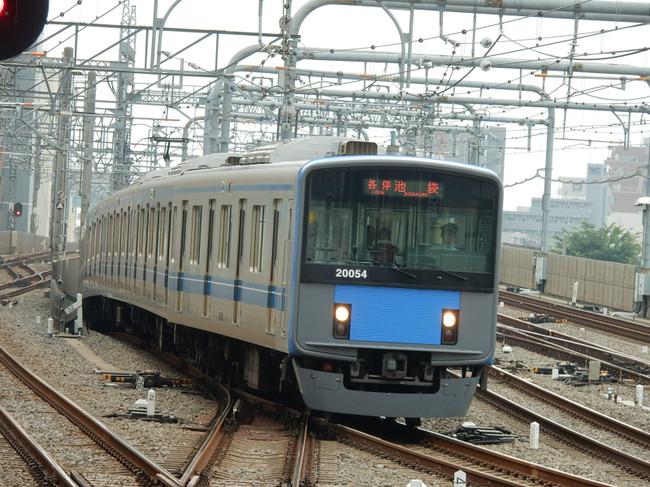 Dscn4780