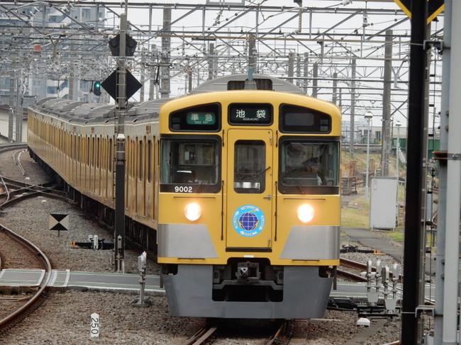 Dscn4877