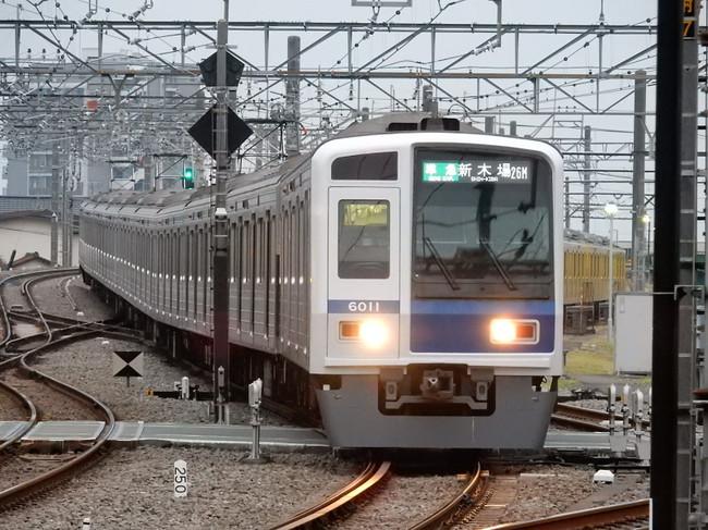 Dscn4977