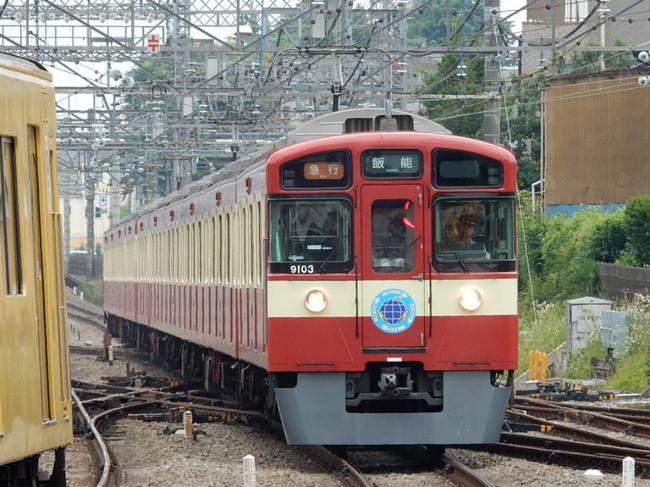 Rscn4558