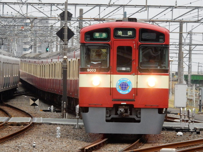 Rscn4926
