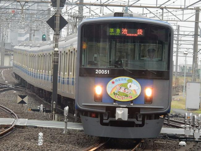 Rscn5166