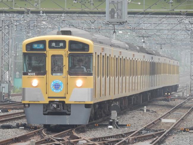 Rscn5200