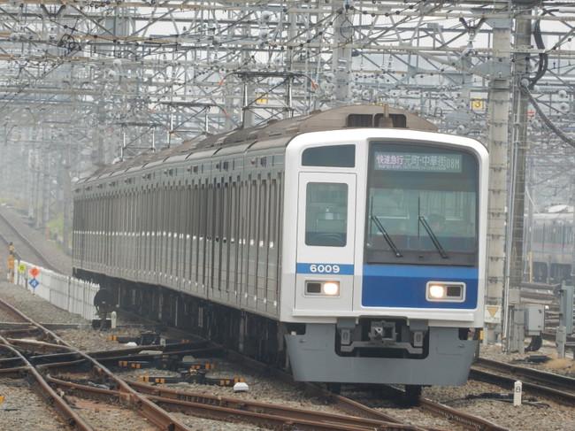 Dscn5336