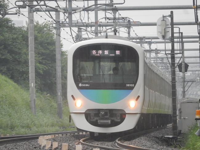 Dscn5505