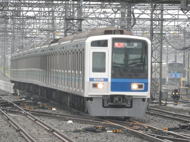Dscn5597