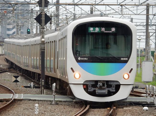 Dscn6052