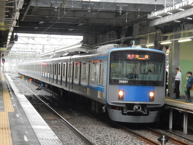 Dscn6499