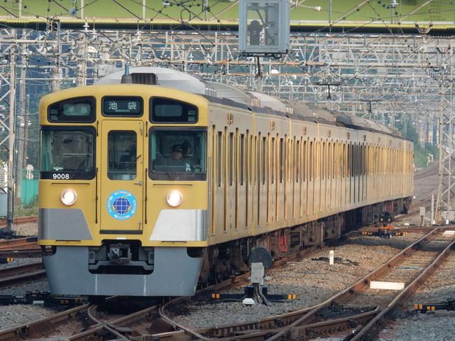 Rscn6732