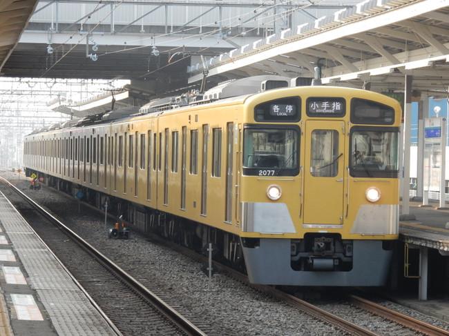 Dscn6735