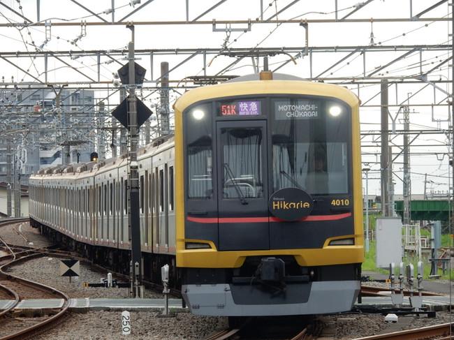 Dscn7220