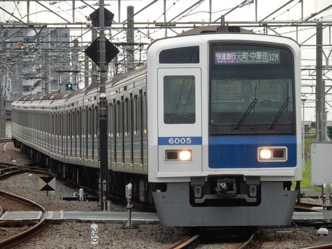 Dscn7238