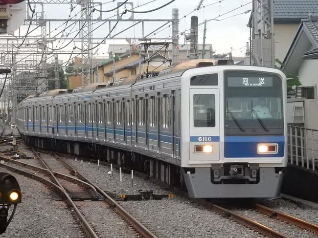 Dscn7943