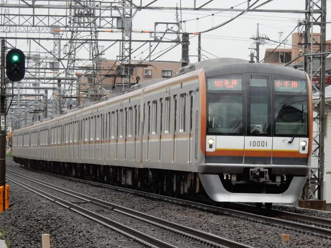 Rscn8098