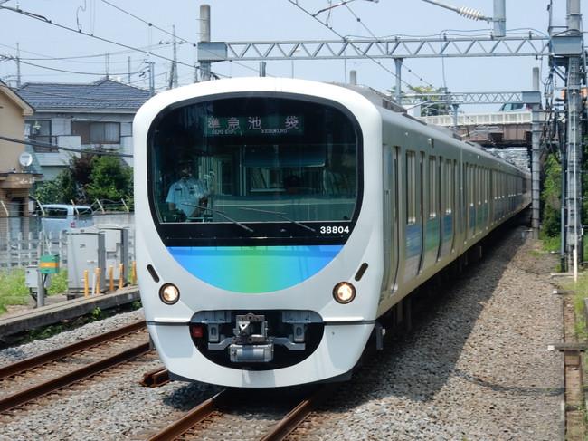 Dscn9002
