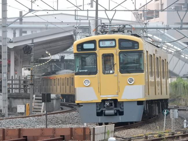 Dscn9763