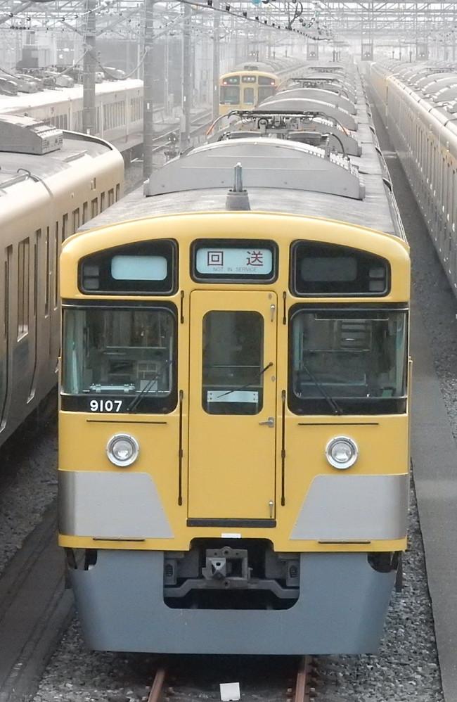 Dscn9772