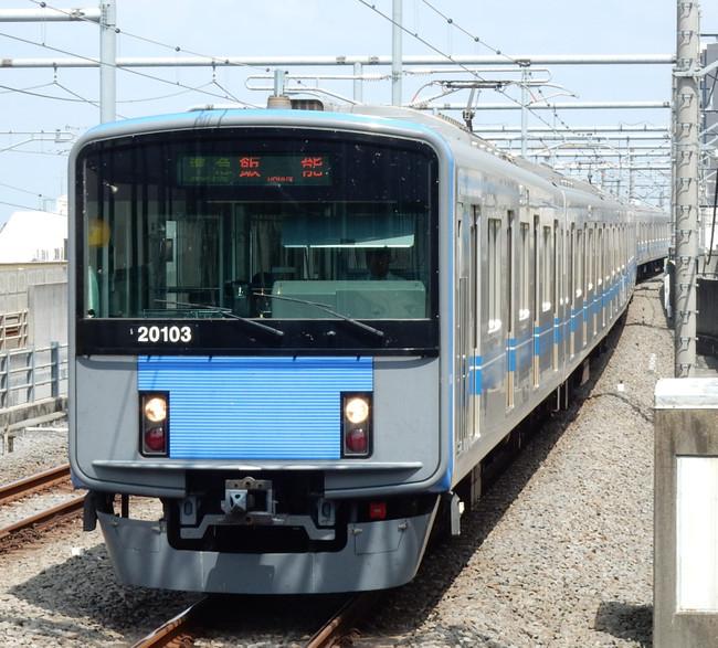 Dscn5878