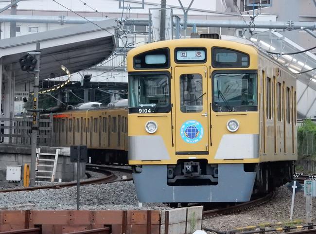 Dscn5988