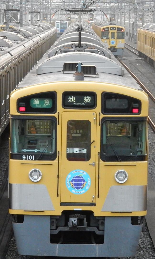 Dscn6139