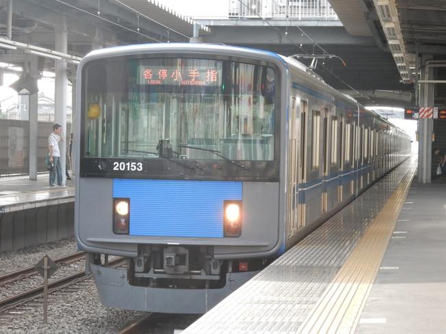 Dscn6673