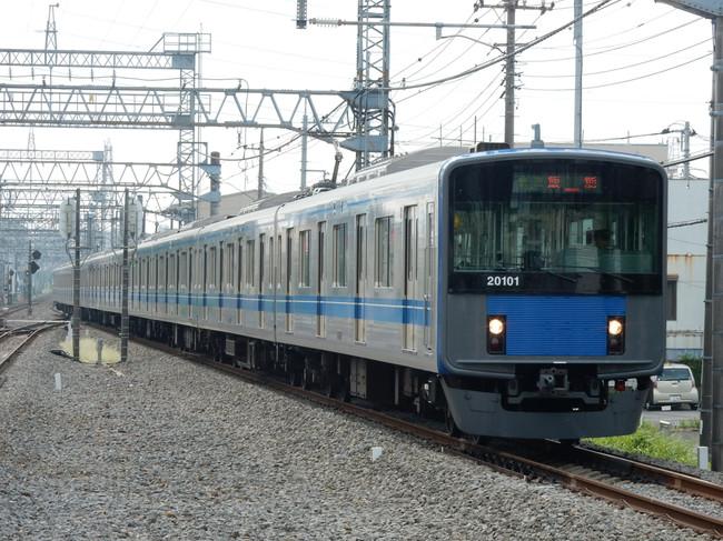 Dscn6741