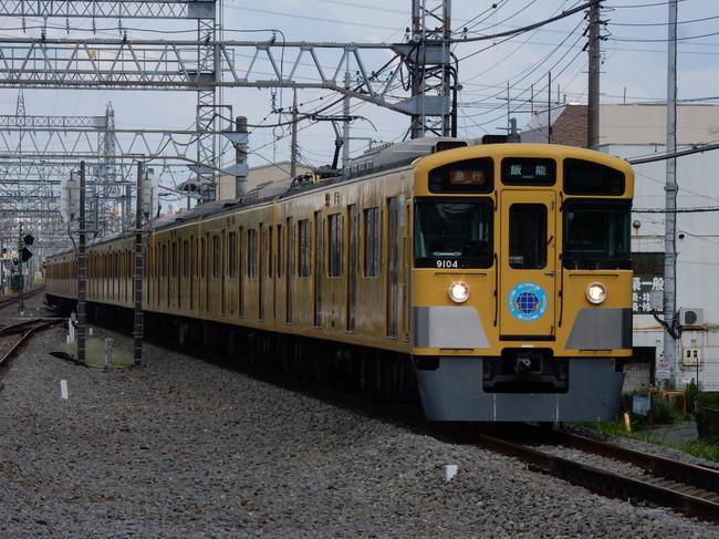 Dscn7011