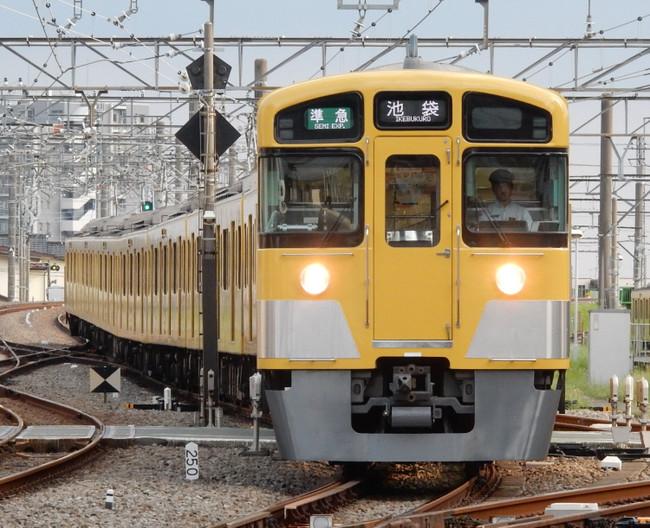 Dscn7039