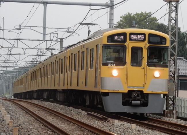 Dscn7606