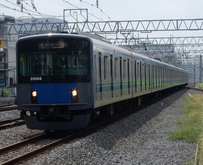 Dscn7872