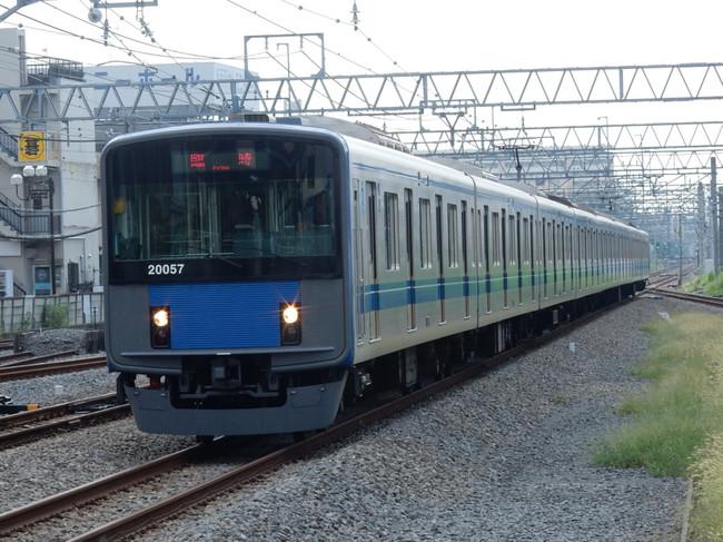 Dscn7887