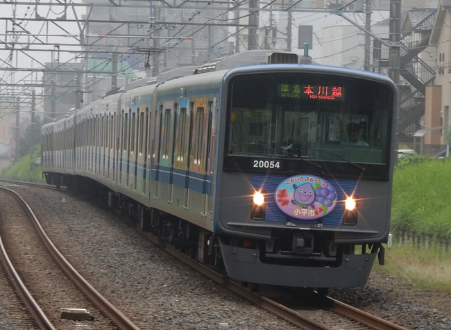 Dscn7689
