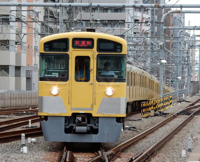 Dscn9334