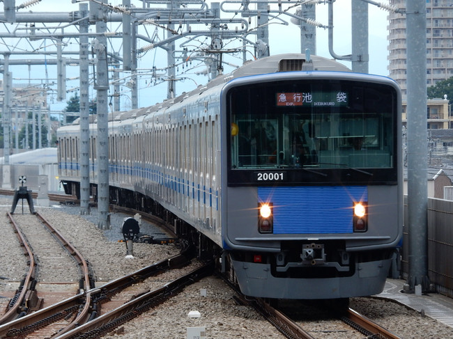 Dscn9450