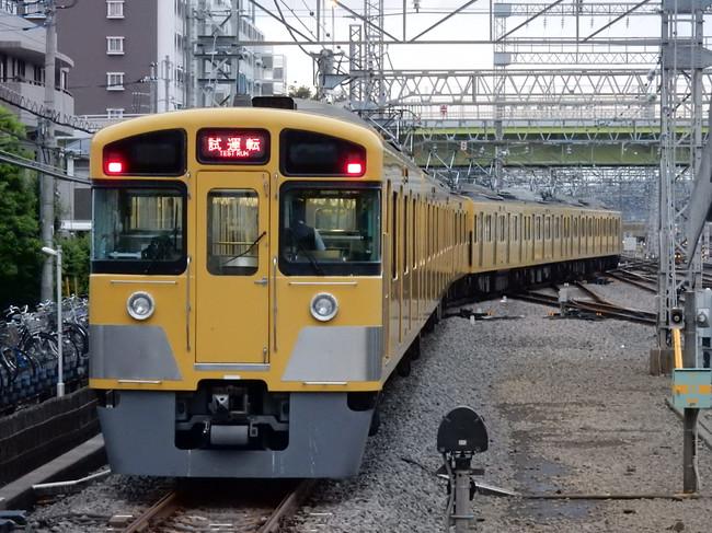 Dscn9640
