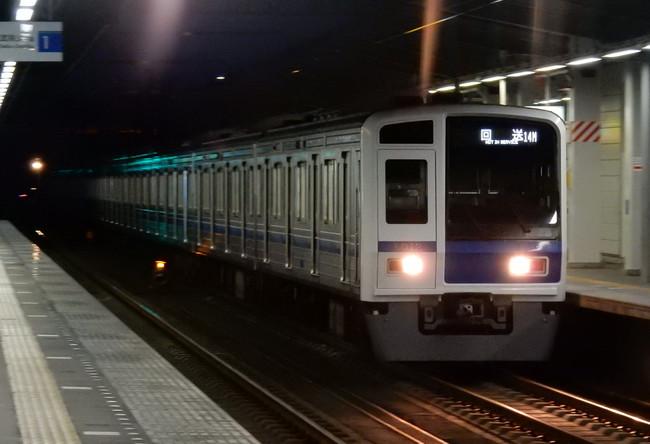 Dscn9682