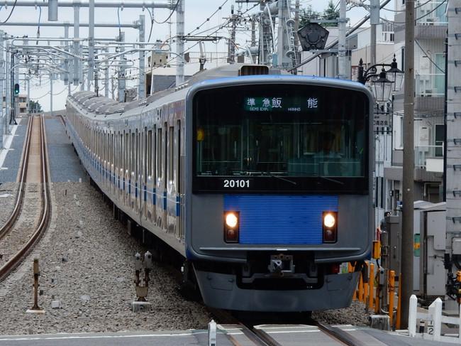 Rscn9404