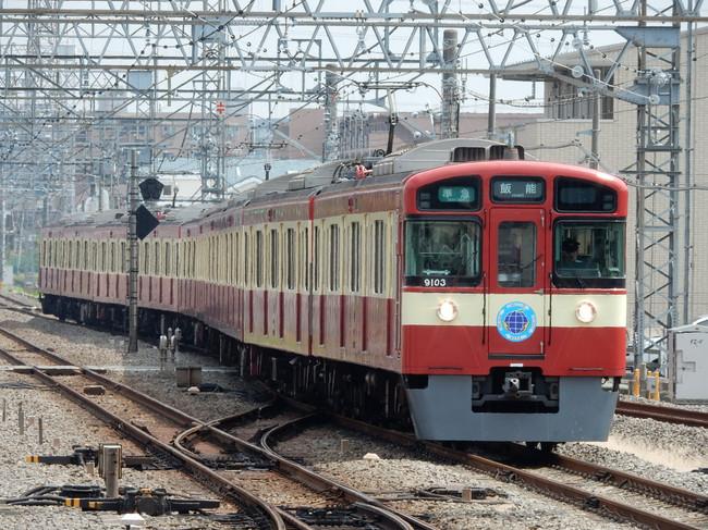 Dscn5765