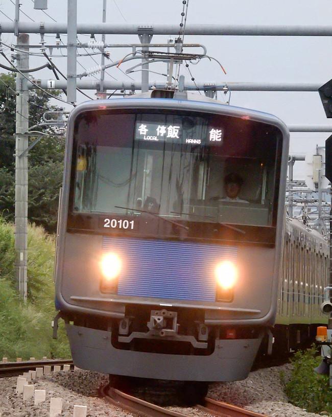 Dscn5843
