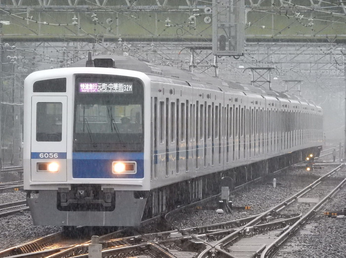Dscn6004