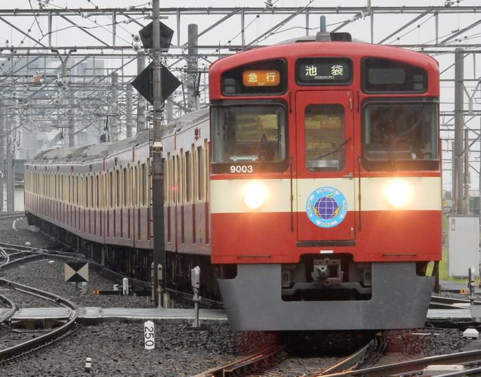 Dscn6012