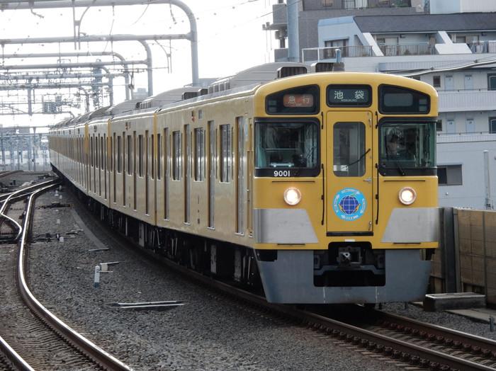 Dscn6341