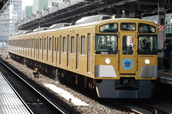 Dscn6403